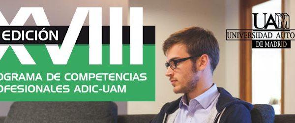 Competencias UAM