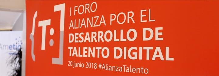 Foro Talento Digital